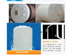 上海10吨养护剂储罐循环复配罐
