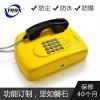 银行客服电话机SMT-SY01广东厂家直销 银行定制专用