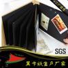 供应黑卡纸,相册用纸,DIY相册内页制作黑卡纸