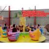 儿童旋转类新型游乐设备熊转杯游乐设备才三和游乐设备