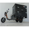 电动冷链配送车,直流冷藏箱,冷链配送设备