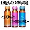 水果酵素果汁汁饮料加工定制饮料来料代加工