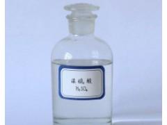 建龙化工专业销售工业硫酸