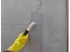 墙面裂缝修补腻子环氧修补找平腻