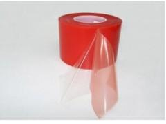 红色高粘透明双面胶 红色离型膜透明双面胶