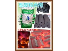 领先烧烤碳粘合剂厂家