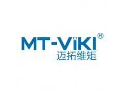 迈拓维矩8路 AV音视频分配器MT-1