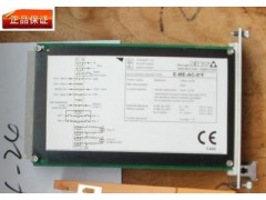 ATOS阿托斯比例放大器E-ME-AC-05F