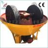 湿碾机|两轮选金机械|选矿机(万启机械)