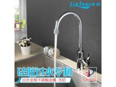 唐朝卫浴 全铜厨房无铅水龙头冷