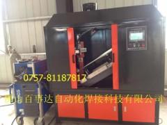 氩弧焊接机 环缝焊接机 填丝焊接
