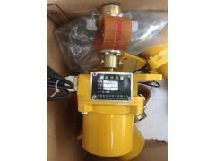 测速传感器6012+三原测速传感器+徐州三原皮带秤专用