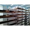 HC1150/1400MS+Z性能详情,行情价格