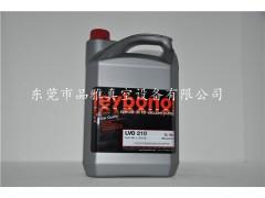 德国进口莱宝真空泵油leybonol LVO210