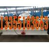 混凝土找平机生产厂家      混凝土找平机价格优惠