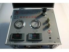 山东地区手提式液压泵液压马达维