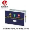 黔兴正品DXN-T/Q户内高压带电显示装置