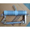 RW12-10/200A户外高压跌落式熔断器RW12-15/200A