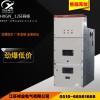 江苏祥业电气HXGN-12环网柜