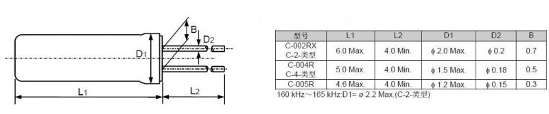 晶振时基电路图