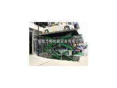 福建汽车升降机 福州4S店运输升降平台