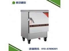 酒店专用蒸饭车 食堂蒸饭的机器 电热大米蒸饭厢