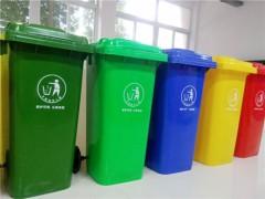 厂家直销240L垃圾桶 物业垃圾桶