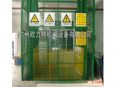 江西工厂货运升降机安装 吊葫芦升级