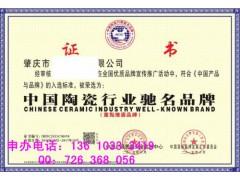 申请绿色环保产品证书费用