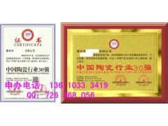 办理绿色环保产品证书流程