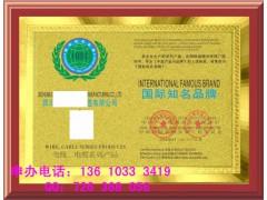 申报中国绿色环保产品证书好处