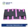 夏季护腰彩色生产厂家 保暖护腰固定收腰 批发零售透气夏季装护腰