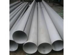 東北三省及附近304不銹鋼毛細管、不銹鋼工業導熱管
