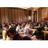 龚勇军:建立优秀销售标杆,激励销售人员意志