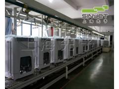 全自动洗衣机生产线|制定洗衣机装配线|上海洗衣机组装线