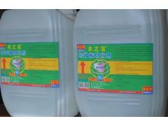 MZB-NS型密度板(纤维板)软化剂