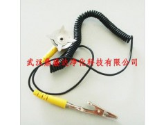 全新类除静电专用PU/PVC接地扣湖北武汉版