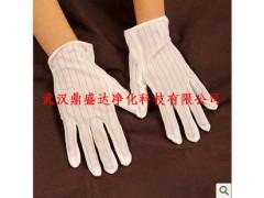全新套装武汉出厂防静电点胶防滑条纹手套