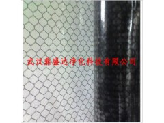 全新套装武汉出厂防静电黑色透明网格帘