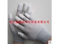 升级版碳纤维尼龙涂掌涂指防静电手套武汉专售