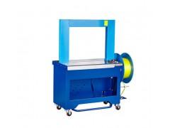湖南纸箱全自动PP打包机,厂家直销 打包机价格 PP打包机