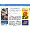 2017亚太成人用品展-北京生殖健康产业博览会