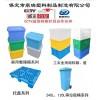 餐具周转箱批发塑料筐厂家特供塑料产品代加工