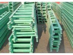 生产厂家现货直销玻璃钢电缆桥架|徐经理15369908787