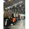 品牌折扣店加盟女装,低价厂家直销,快时尚品牌加盟