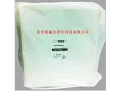 特色型TX1109超低顆粒無塵紙武漢專業供應