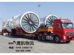 2017年东莞机械货运运输公司|鹰
