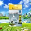 广州酒店大型油烟机清洗,电器保洁需要设备产品,品牌加盟