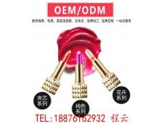 代工口红温变口红ODM工厂