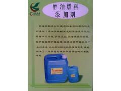 甲醇+水+添加剂=环保油节能燃料